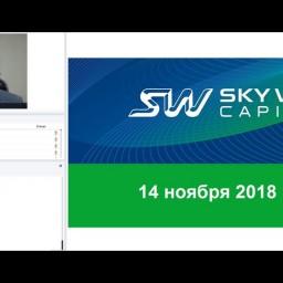14.11.2018г. Всё самое актуальное и интересное в мире SkyWay. Африка. Ведущий: А.Суходоев.