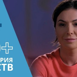 40+ или Геометрия чувств. Серия 4 ≡ GEOMETRY OF LOVE. Episode 4 (Eng Sub)