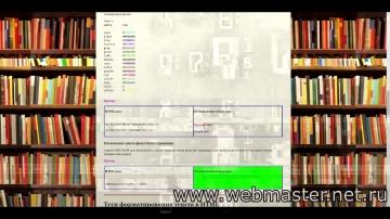 www.webmaster.net.ru - Инструменты для вебмастеров