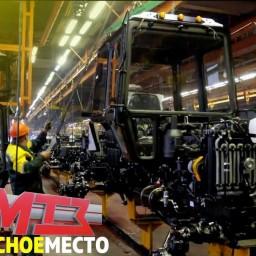 Экскурсия на Минский Тракторный Завод (ИНТЕРЕСНОЕ МЕСТО)